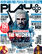 Play Issue 256