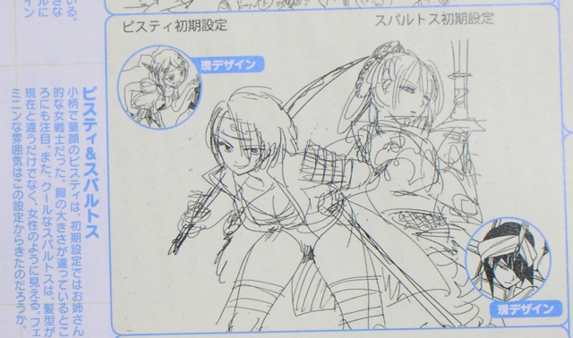 File:1Early design Pisti and Spartos.png