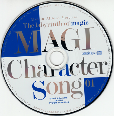 File:Magi Character Song 01 Disc.png