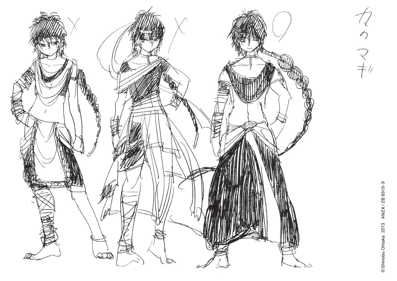 Character Design Body : Image judar s body design magi wiki fandom