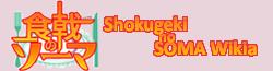 Shoku banner