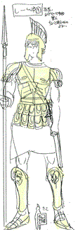 File:Reim's soldier costume.png