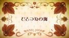 AoS TV Episode 4