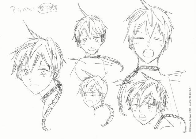File:1Alibaba sketch.png