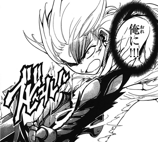 File:Alibaba's arms.png