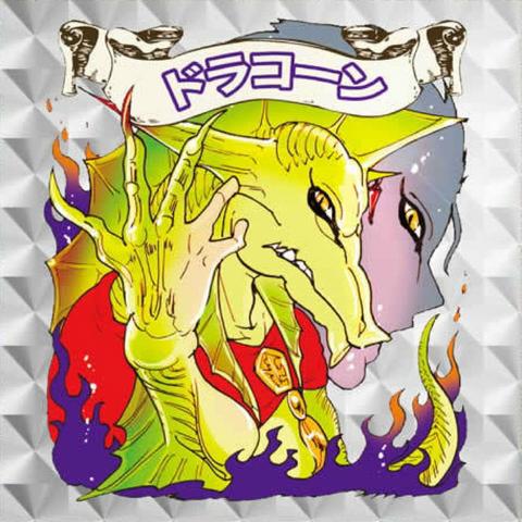 File:Drakon Sticker.png