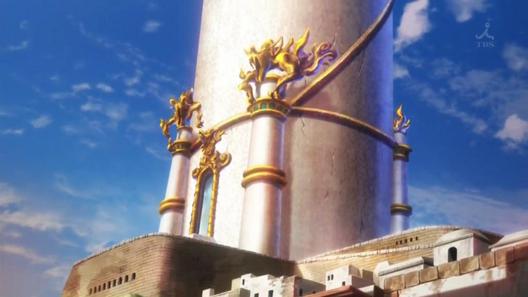 Arquivo:Amon Dungeon.png