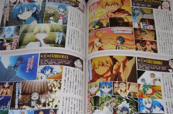 File:Magi Perfect Fanbook 7.png