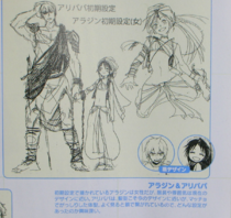 1Early design Alibaba and Aladdin