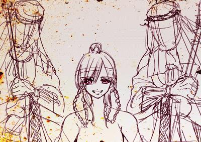 File:Current Gyokuen.png