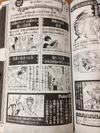 Kouha Character Encyclopedia 18