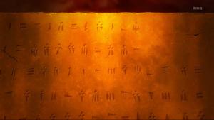 Toran Language.png