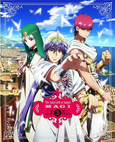 File:Magi Blu ray 3.png