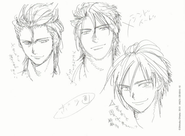 File:Sinbad early design.png