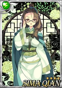 Sima Qian F1