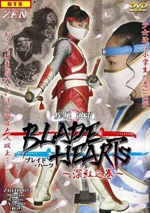 Pac lblade hearts 1