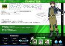 Magical Girl Lyrical Nanoha StrikerS Vice profile