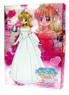 Mermaid-Melody-DVD-mermaid-melody-29120610-250-341