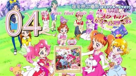 Precure Dream Stars! The Movie Theme Single Track04