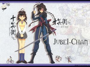 Todofondosdejuegos-com jubei-chan-1