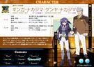 Magical Girl Lyrical Nanoha StrikerS Ginga and Genya profile2