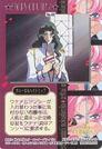 Utena saionji003