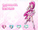Cure Blossom DX2
