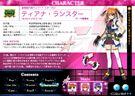 Magical Girl Lyrical Nanoha StrikerS Teana profile2