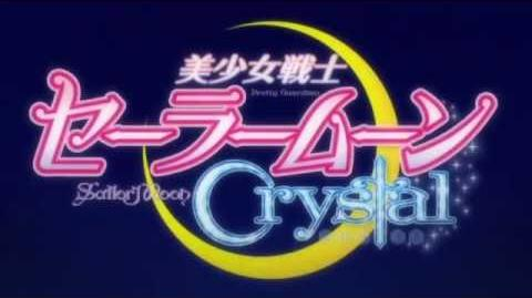 Sailor Moon Crystal - Opening 2