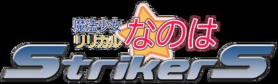Mahou Shoujo Lyrical Nanoha StrikerS logo