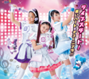 Idol x Senshi Miracle Tunes!
