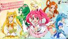 Mahou Shoujo Pixy Princess top page