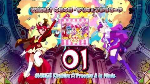 Kirakira☆Precure à la Mode OP&ED Theme Single Track01