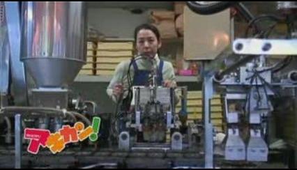 Akikan! - Episode 06