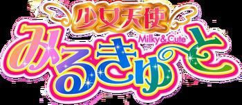 Shoujo Tenshi Milcute logo
