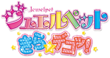 Jewelpet Kira Deco logo
