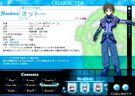 Magical Girl Lyrical Nanoha StrikerS Otto profile