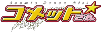 Cosmic Baton Girl Comet-san logo