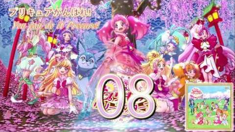 Precure Dream Stars! The Movie OST Track08