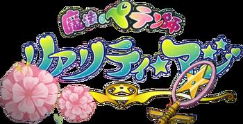 Mahou no Petenshi Reality Maji logo