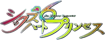 Six Hearts Princess logo