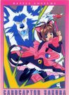 Kinomoto.Sakura.full.819436