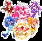 Kirakira Precure Ala Mode Dream Stars