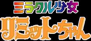 Miracle Shoujo Limit-chan logo