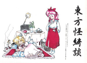 Th05cover