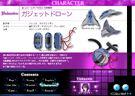 Magical Girl Lyrical Nanoha StrikerS profile