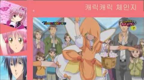 Shugo Chara Doki! - Episode 31