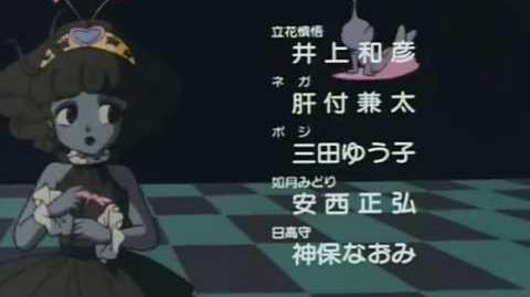 Creamy Mami - ENDING JAP 2 Love Sarigenaku