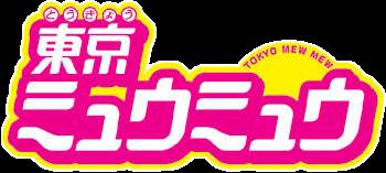 Tokyo Mew Mew logo