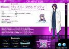 Magical Girl Lyrical Nanoha StrikerS Jail Scaglietti profile2